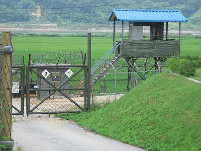 Korea DMZ Sentry